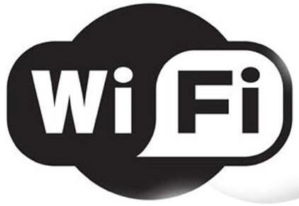 تقنيه wifi كامل وكافي للفهم