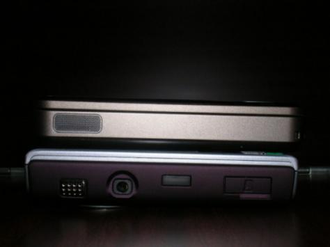 N81 8GB SpecialEdition