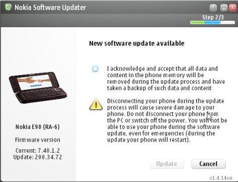 New E90Firmware