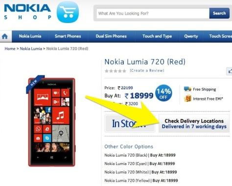 Nokia Online Store